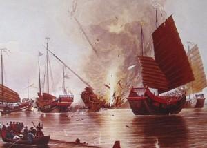 鸦片战争史实