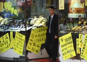 香港零售业的困局(时事评论)