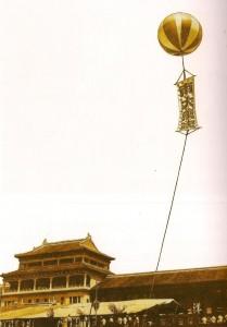 nantah-balloon