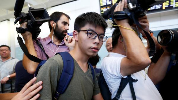 时事评论:黄之峰被禁宣扬《香港式 民主》