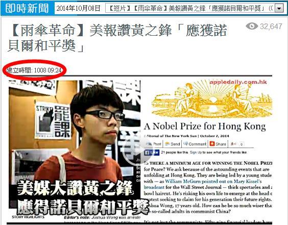 时事评论:暴民可否成为《诺贝尔和平奖》候选人?