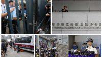 时事评论:香港警察的困境