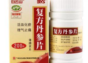 久病成太医(5):《复方丹参片》能治膝痛 !