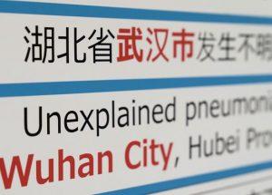新冠肺炎暴发之初,中国有无隐瞒役情?