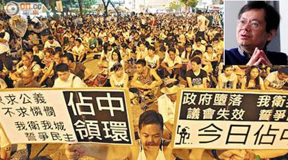 """""""占中""""运动是一场 """" 赋权运动 """"(empowerment movement)?"""