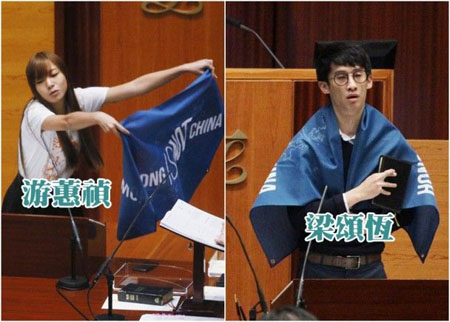 时事评论:香港之《人大释法风波》
