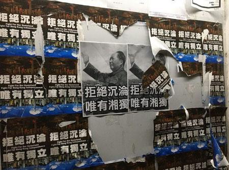 时事评论:香港大学的:《民主墙》