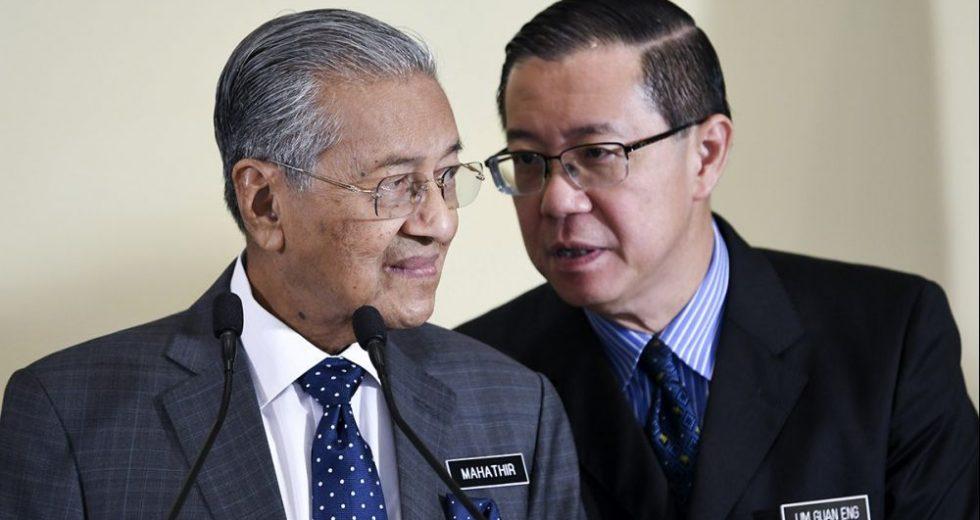 时事评论:反复无常的马哈迪!